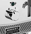 Rocket RE S